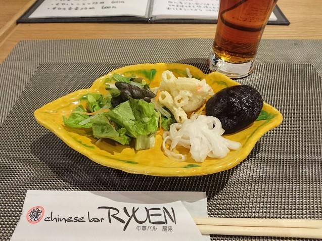 Chinese bar RYUEN(中華バル 龍苑)(金沢市此花町)_b0322744_00045786.jpg