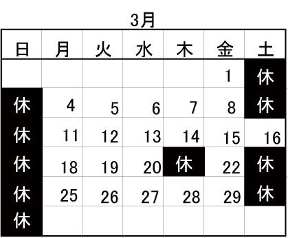 クラモクDIY学校【参加者募集中】_b0211845_11333948.jpg