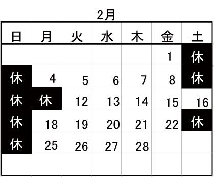 クラモクDIY学校【参加者募集中】_b0211845_11334023.jpg