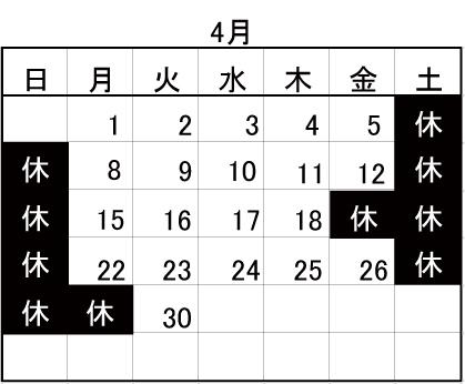 クラモクDIY学校【参加者募集中】_b0211845_11334067.jpg