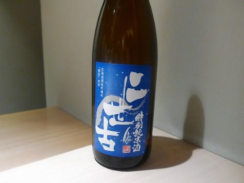 札幌「すし乃いわ崎」へ行く。_f0232060_0121076.jpg