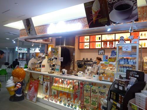 札幌・新千歳空港「グルメ回転寿司函太郎」へ行く。_f0232060_19224187.jpg