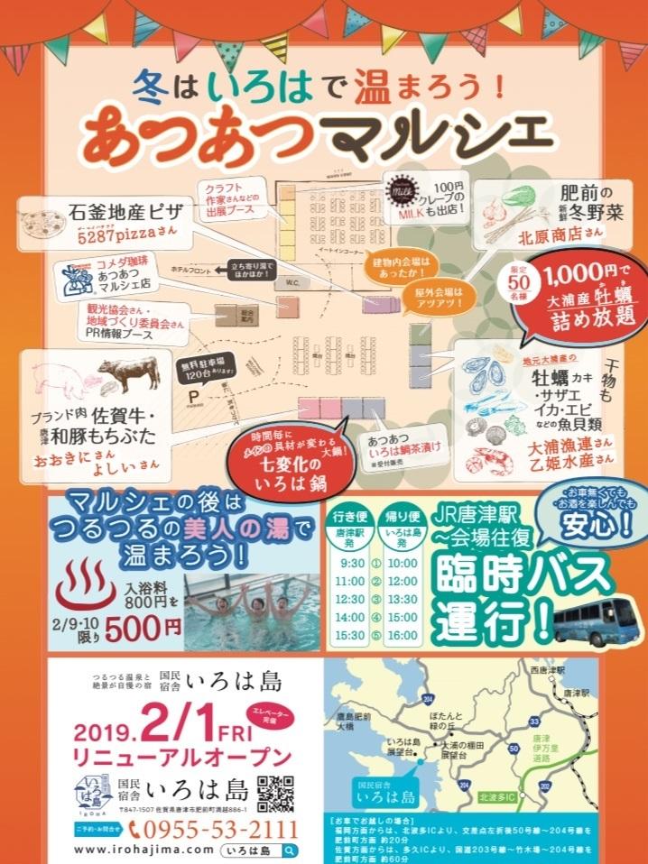 HK TABLE & HK CHAIR_c0146581_00293255.jpg