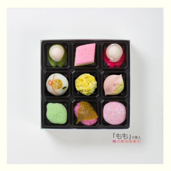 桃の節句和菓子「もも」1箱1542円 9個入 (上生菓子6個、うぐいす餅、桜餅、さくら大福が各1個)原材料の一部に小麦・乳・卵を使用しています