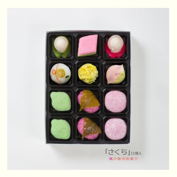 桃の節句和菓子「さくら」1箱1866円 12個入 (上生菓子6個、うぐいす餅、桜餅、さくら大福が各2個)原材料の一部に小麦・乳・卵を使用しています