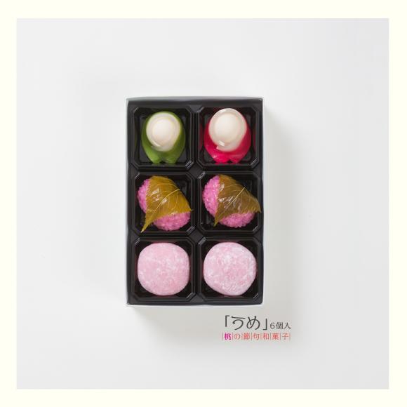 桃の節句和菓子「うめ」1箱874円 6個入 (上生菓子2個、桜餅、さくら大福が各2個)原材料の一部に乳を使用しています