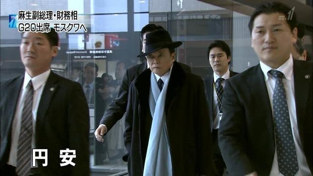 衝撃のファクトチェック:昭和天皇はCIAエージェントだった?(公開されたCIAエージェントリストより)_e0069900_11114528.jpg