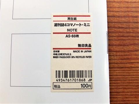 f0220714_23241423.jpg