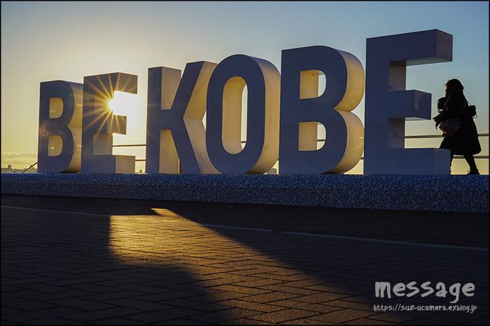BE KOBE_f0100215_23082081.jpg