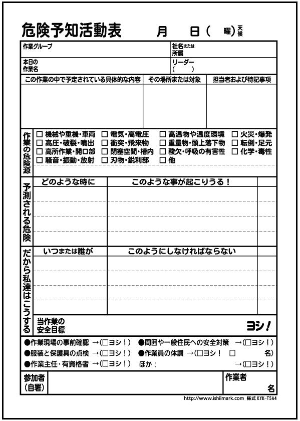 研修のご報告_d0227518_16412393.jpg