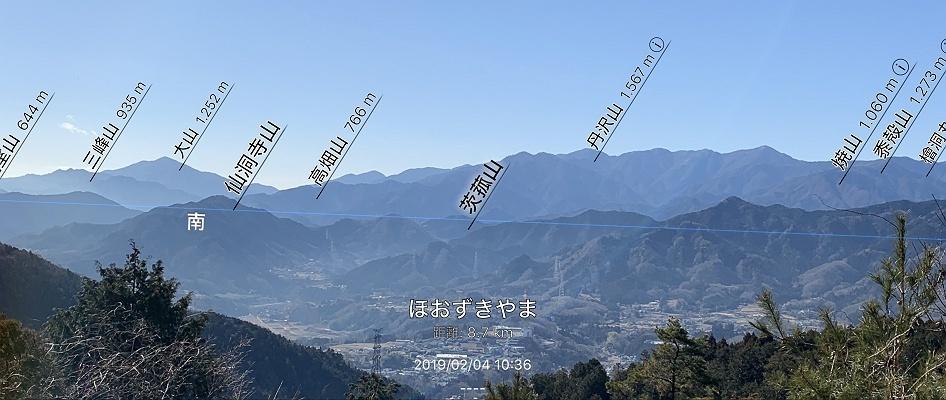 宮ヶ瀬ダムから仏果山に登る その7 : 季節(いま)を求めて