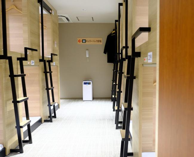 広島 駅 カプセル ホテル