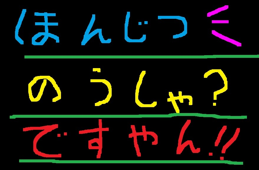 f0056935_11505817.jpg