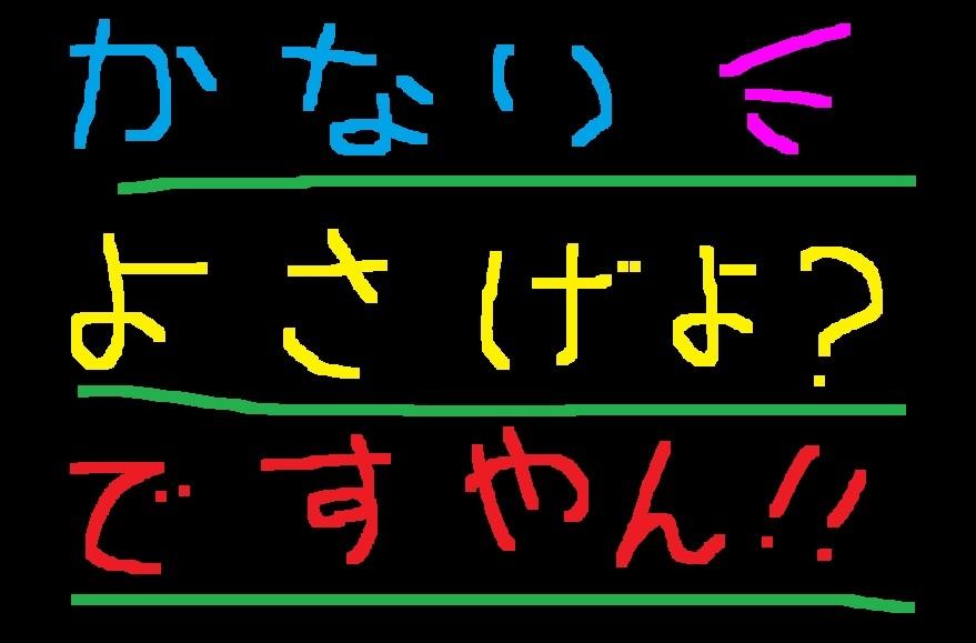 f0056935_17015775.jpg
