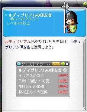 a0047837_01220471.jpg