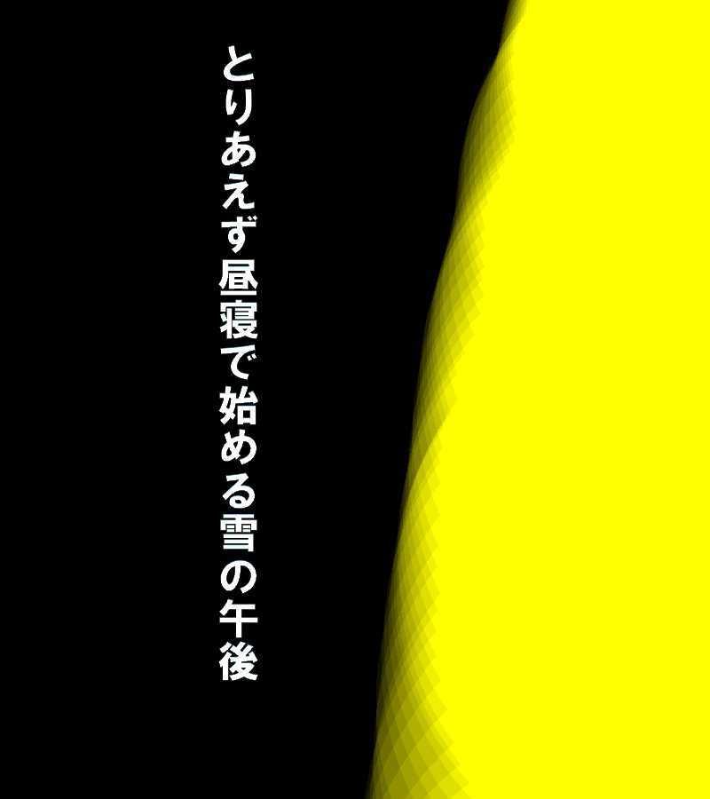 f0117041_05103412.jpg
