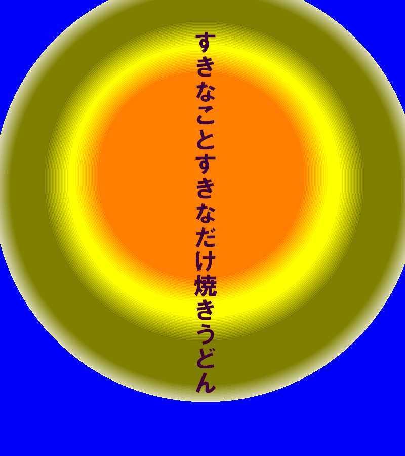 f0117041_05480253.jpg