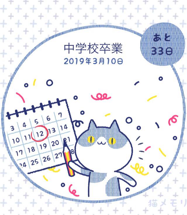 うその餅☆_f0183846_21212667.jpg