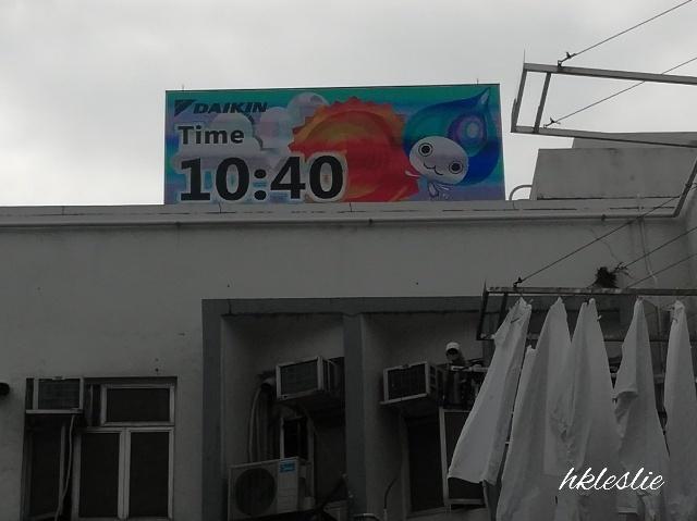 尖沙咀あたり_b0248150_06011924.jpg