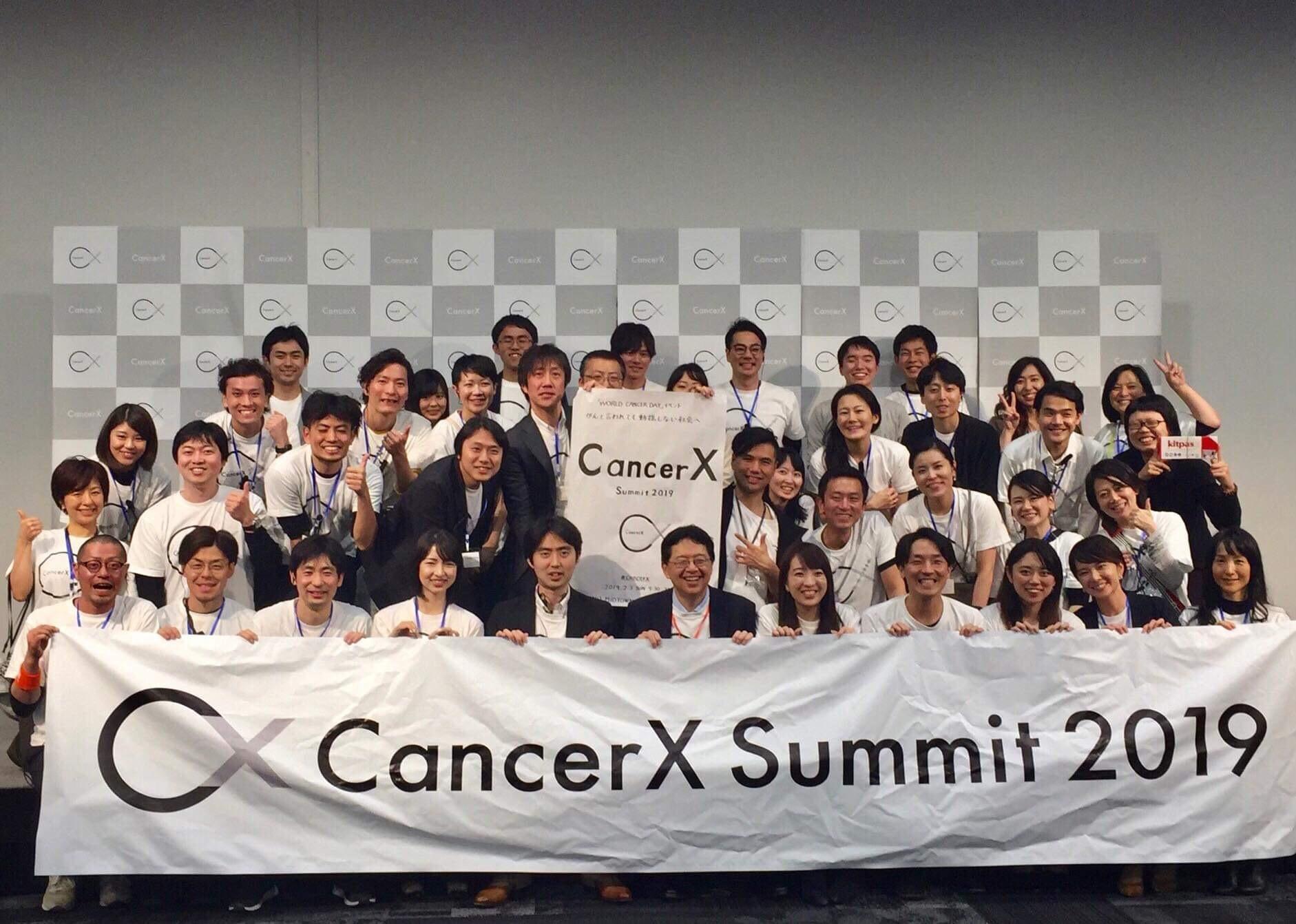 World Cancer Day_e0142956_12510859.jpg