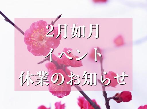 e0251361_15431499.jpg