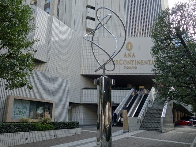 ANAインターコンチネンタルホテル東京 (1)_b0405262_2017471.jpg