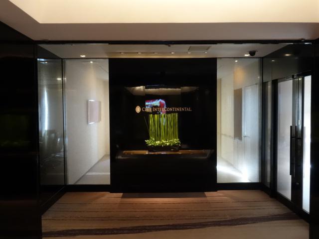 ANAインターコンチネンタルホテル東京 (1)_b0405262_20195040.jpg