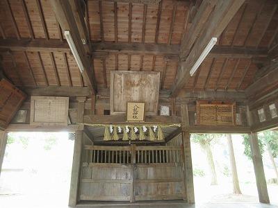 八龍神社_a0093965_14100360.jpg