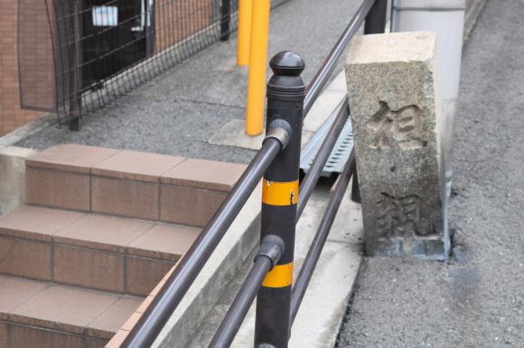 (番外編)あべの七坂を紹介してみる(大阪市阿倍野区)_c0001670_21062261.jpg