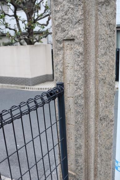 (番外編)あべの七坂を紹介してみる(大阪市阿倍野区)_c0001670_21095945.jpg