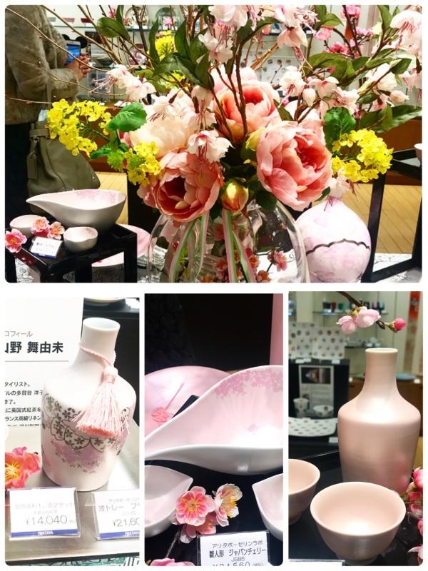 春のイベント打ち合わせ_c0366777_01262733.jpeg