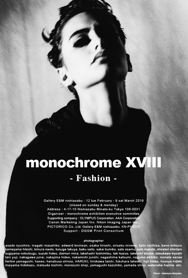monochrome XVIII「Fashion」明日が最終日です!_b0194208_10215081.jpg