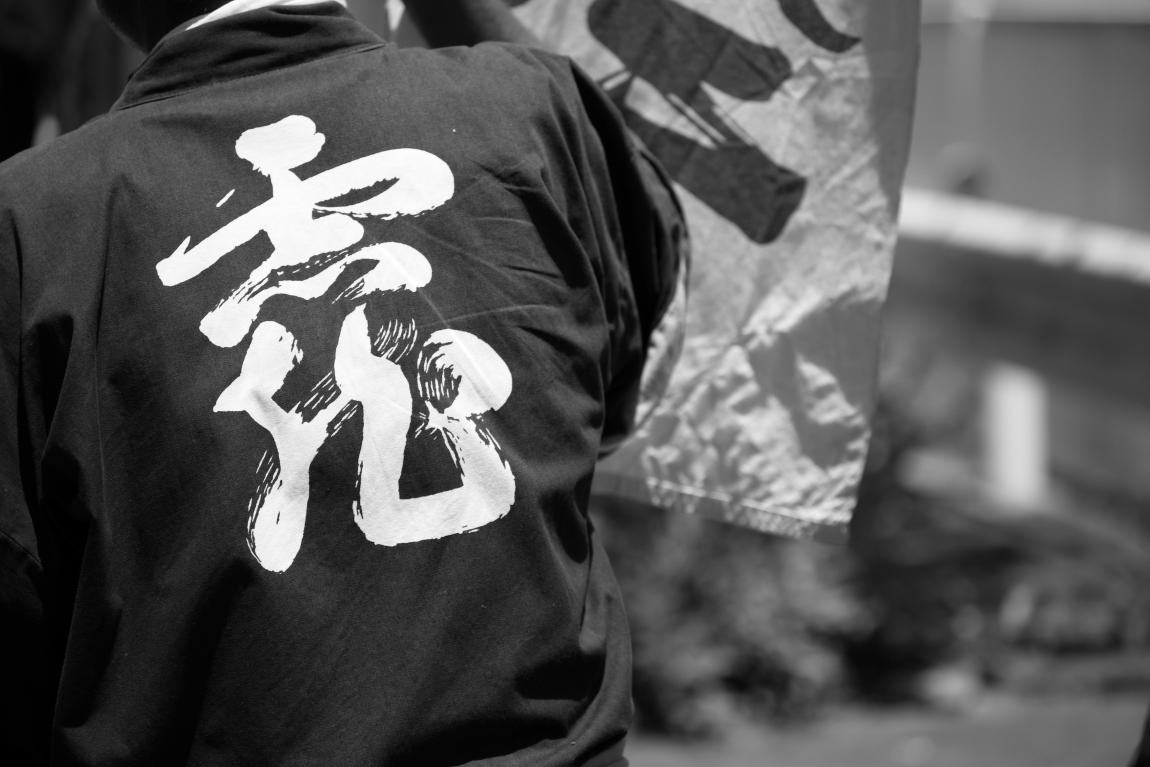 摂氏36度・終章~上田市別所温泉「岳の幟」~_d0349418_20345945.jpg