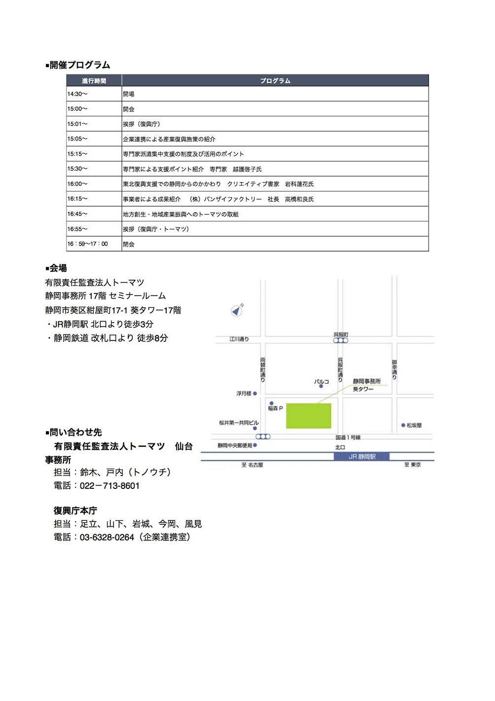 講演のお知らせ_c0053520_9485368.jpg