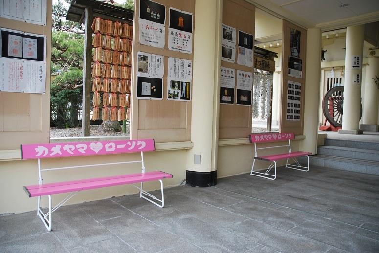 #ピンクのベンチをさがせ_f0067122_17031000.jpg