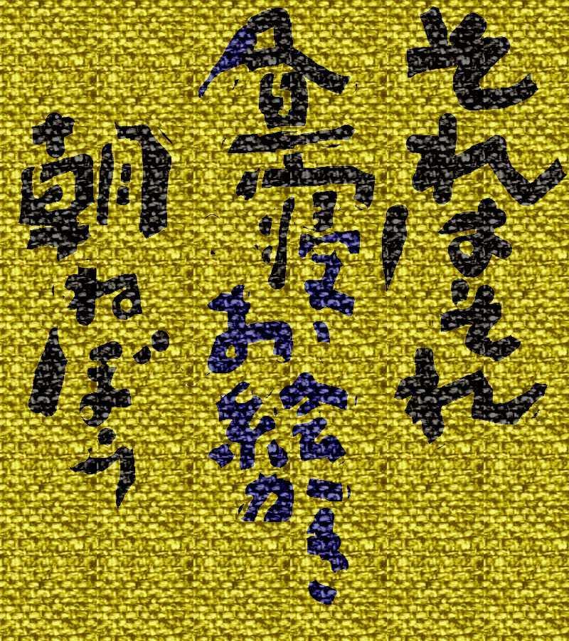 f0117041_05212001.jpg