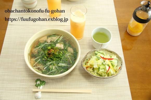 近江地鶏と水菜のうどんブランチ_c0326245_10421927.jpg
