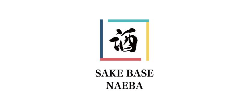 苗場に出来た SAKE BESE NAEBA をチェックしてきました!!_e0037849_14144541.png