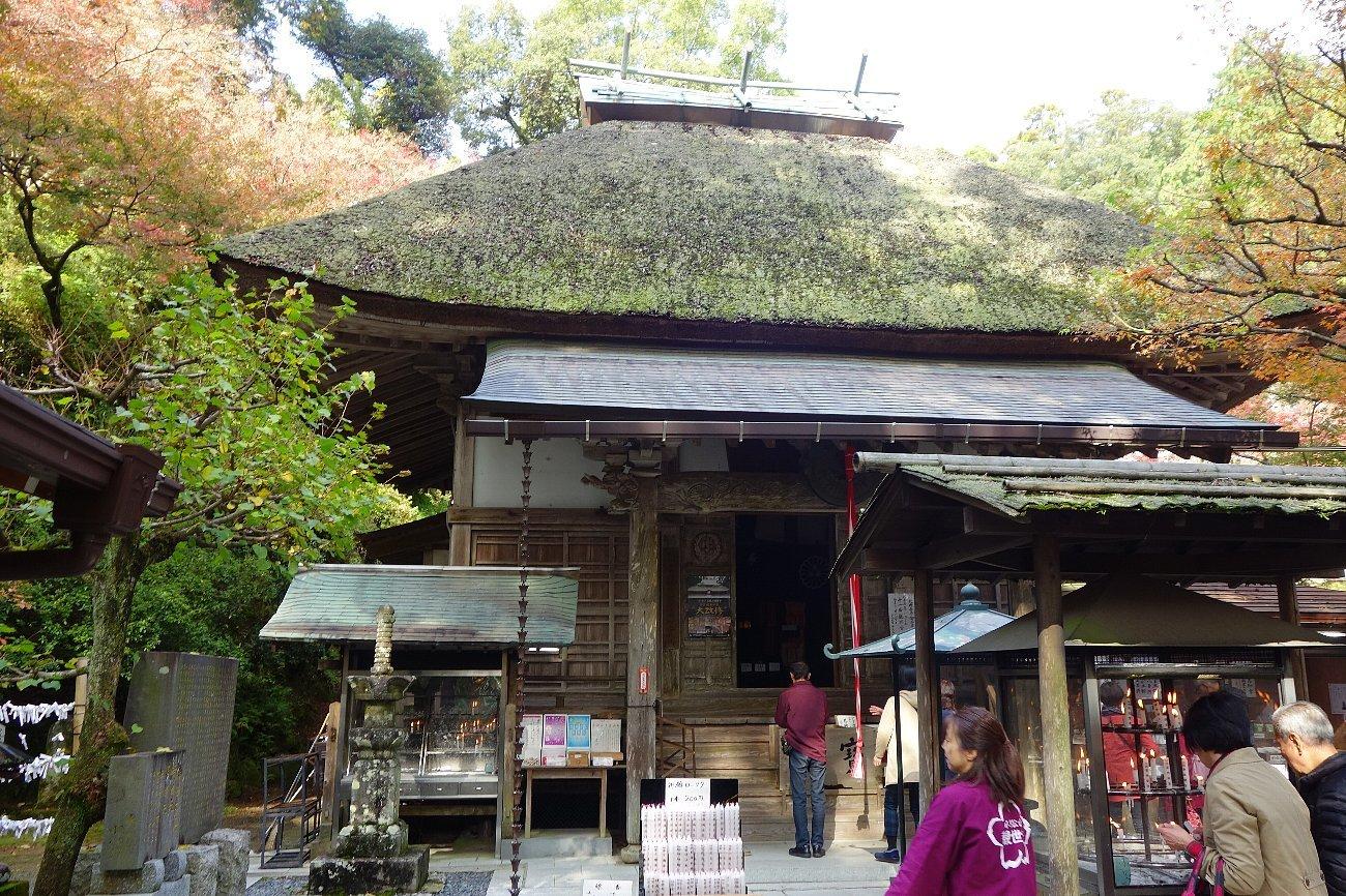 小松山 大興善寺(その1)_c0112559_08193801.jpg