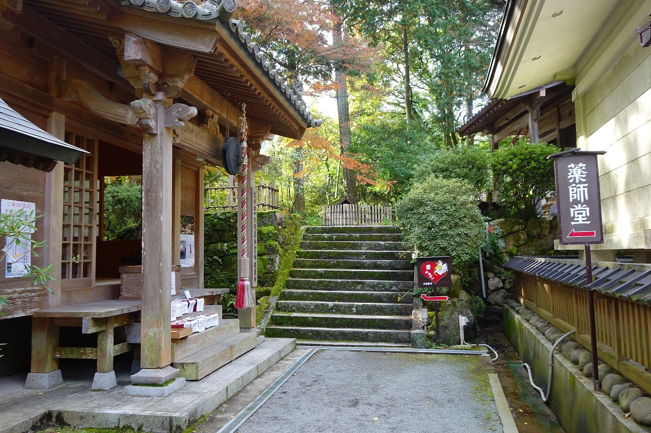 小松山 大興善寺(その1)_c0112559_08251594.jpg