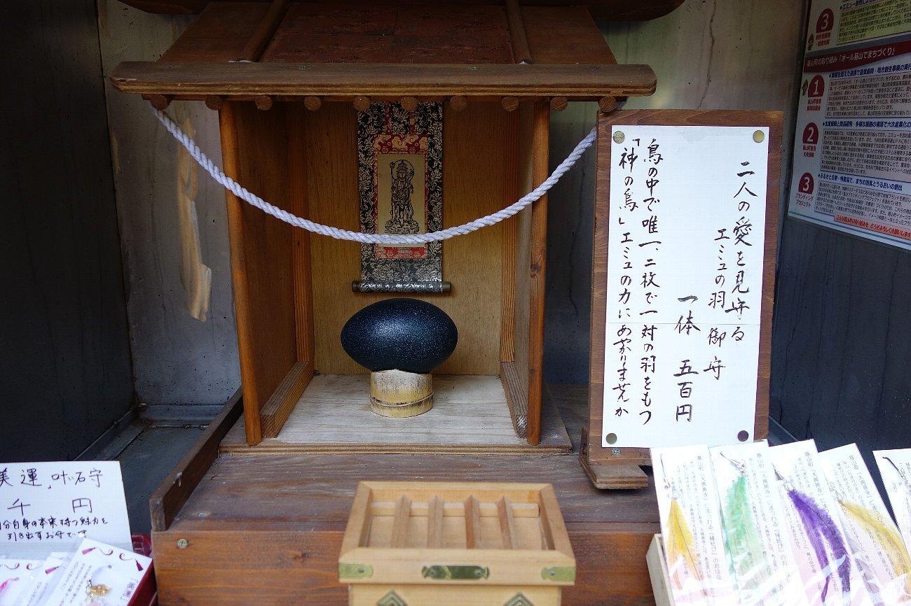 小松山 大興善寺(その1)_c0112559_08291177.jpg