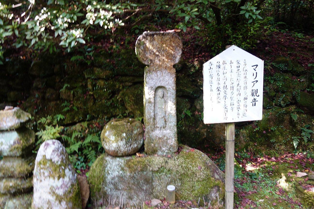 小松山 大興善寺(その1)_c0112559_08331917.jpg