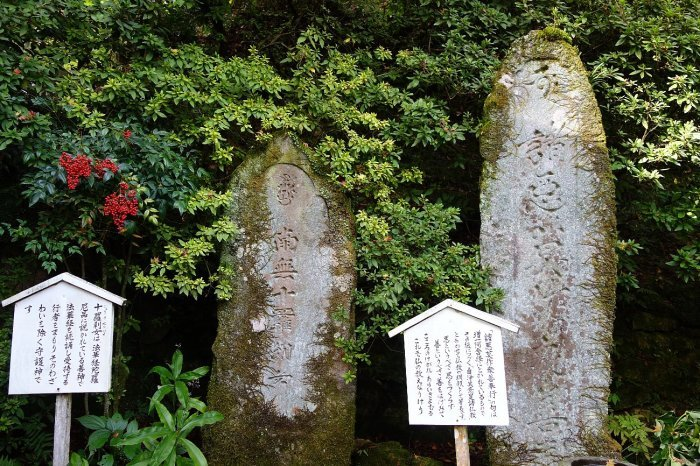 小松山 大興善寺(その1)_c0112559_08334348.jpg