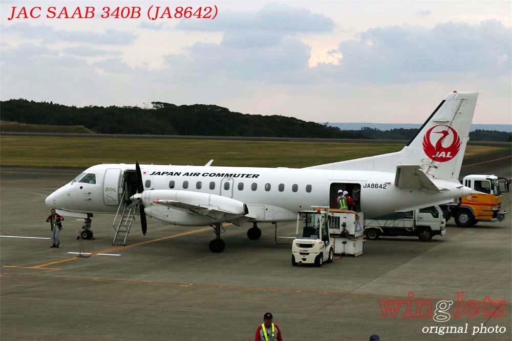 '19年 種子島空港レポート・・・JAC/JA8642_f0352866_22102955.jpg