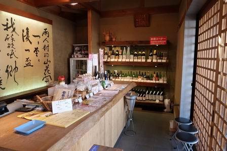 日本滞在 3 - 寺田屋と酒蔵巡り -_a0280569_0151657.jpg