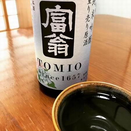 日本滞在 3 - 寺田屋と酒蔵巡り -_a0280569_0154333.jpg