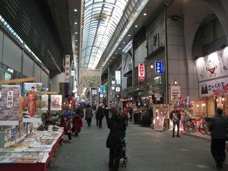 日本滞在 3 - 寺田屋と酒蔵巡り -_a0280569_016128.jpg