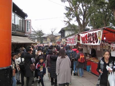 日本滞在 3 - 寺田屋と酒蔵巡り -_a0280569_061899.jpg
