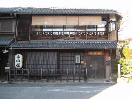 日本滞在 3 - 寺田屋と酒蔵巡り -_a0280569_082657.jpg