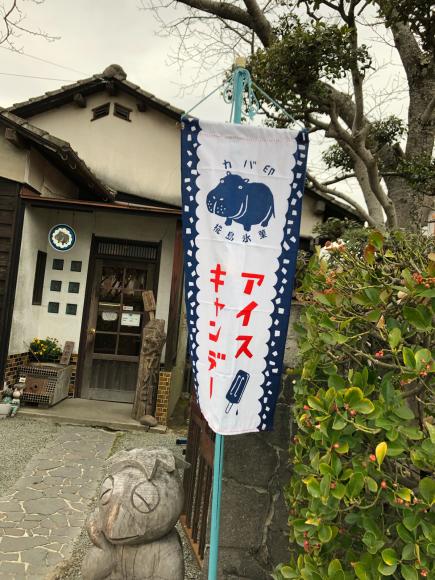 椛島氷菓は今年でまるっと8年_e0221583_14121479.jpg